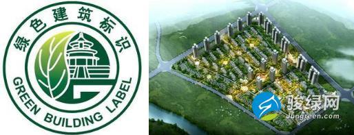 绿色建筑认证咨询