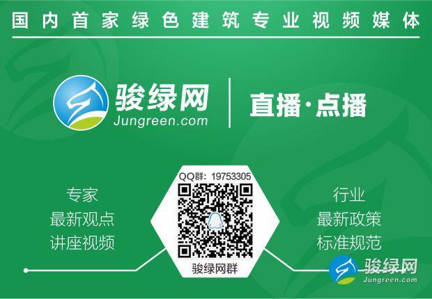 海绵城市辅助计算软件正式发布,骏绿网在线免费使用!