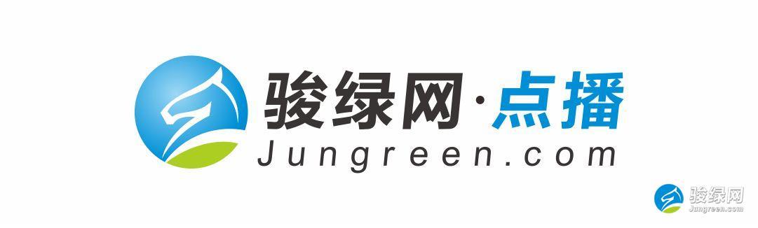 骏绿网——绿色建筑新视界