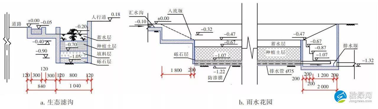 电路 电路图 电子 原理图 1280_370