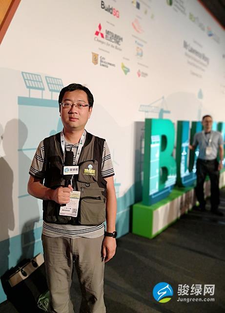 2018年新加坡国际绿色建筑大会(IGBC)圆满结束