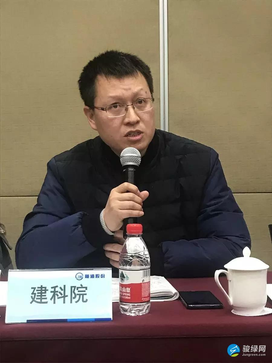 《上海绿色建筑发展报告(2018)》编制工作顺利启动